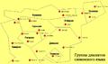 Gruppy dialektov.png