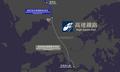 Guangzhou Shenzhen Hong Kong Express Railway cy map.png