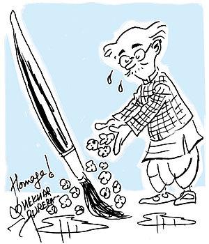 R. K. Laxman - A tribute to the late R. K. Laxman by cartoonist Shekhar Gurera