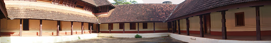 Panoramic view of the kotta.