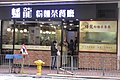 HK 上環 Sheung Wan 皇后大道中 Queen's Road Central shop Dragon Noodle Restaurant Jan-2018 IX1.jpg