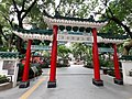 HK 上環 Sheung Wan 荷李活道公園 Hollywood Road Park entrance Chinese gate October 2019 SS2 02.jpg