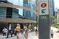 HK 中環 Central 交易廣場 Exchange Square August 2018 IX2 09.jpg