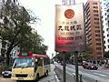 HK 太子道西 Prince Edward Road West Sham Kln City District Toyota minibus 2 Catle Peak Road.JPG