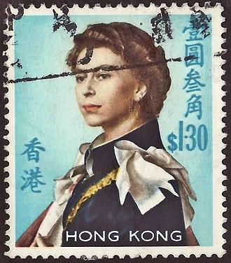 1960s in Hong Kong - 1962 stamp with portrait of Queen Elizabeth II