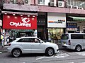 HK Aberdeen 香港仔 December 2019 SSG 30.jpg