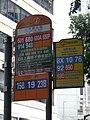 HK Causeway Bay 禮頓道 Leighton Road Caroline Hill Road NWFBus 601 680 914 948 15B 19 23B CityBus 8X 10 76 92 690 stop sign.JPG