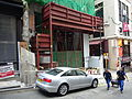 HK Central Lan Kwai Fong 25 D'Aguilar Street construction site Dec-2015 DSC.JPG