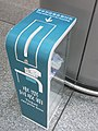 HK Central Station terminal MTR Ticket Recycle Box April-2011.JPG