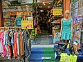 HK Hung Hom 黃埔新邨 Whampoa Estate pedestrian zone clothing shop model Mar-2013.JPG