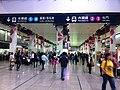 HK Hung Hom MTR Station hall lobby interior Feb-2013.JPG