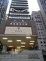 HK Mongkok 旺角 evening 山東街 98 Shan Tung Street CUSCS building facade May-2011.JPG