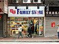 HK SA MongkokFamilyStore.JPG