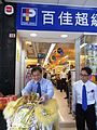 HK SW 119 Queen's Road West Kiu Fat Building Parkn Shop Grand Opening 01 managers Aug-2012.JPG