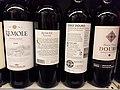 HK SYP 西營盤 Sai Ying Pun 德輔道西 Des Voeux Road West U Select by Jason Supermarket wines August 2020 SS2 11.jpg