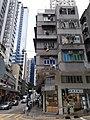 HK SYP 西營盤 Sai Ying Pun 水街 Water Street 皇后大道西 Queen's Road West August 2020 SS2 01.jpg