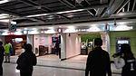 HK Sai Wan HKU MTR Station shops visitors Dec-2014 LG2.jpg