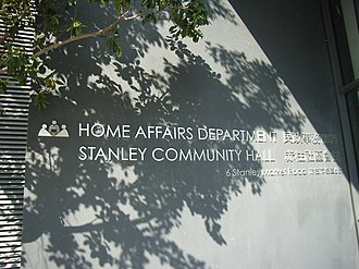 Home Affairs Department - An office in Stanley