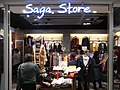 HK Tsuen Wan 荃錦中心 Tsuen Kam Centre mall clothing shop Saga Store Dec-2012.JPG