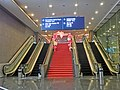 HK WC HKCEC 灣仔 香港會議展覽中心 Wan Chai interior escalators Stairs Oct-2013 red carpet.JPG