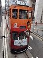 HK WC Wan Chai Johnston Road March 2021 SS2 06.jpg