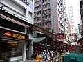 HK Wan Chai Hennessy Road view 寶靈頓道 Bowrington Road market 美心西餅 Maxim's Cakes shop July-2012.JPG