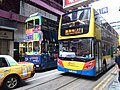 HK tram out of service due to possible mass gathering activities in Central and West District in 8th September 2019-09-08 SSG 12.jpg