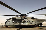 HMH-462 Supports 2-8, ATF-444 and British Soldiers in Qal'ah-ye Badam 130831-M-SA716-218.jpg