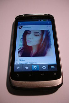 htc desire s wikipedia rh en wikipedia org HTC G2 HTC EVO 4G LTE