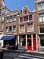 Haarlemmerstraat, Haarlemmerbuurt, Amsterdam, Noord-Holland, Nederland (48719784018).jpg