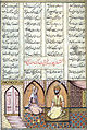 Habib Allah ibn 'Ali ibn Husam - Bahram Gur in the Sandalwood Pavilion - Walters W608208A - Full Page.jpg