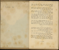 Hadera-The colony status and development by Zvi Botkovsky H OP 003i.png