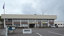 Hamanaka town hall.JPG