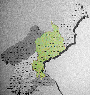 South Hamgyeong Province (Republic of Korea) Province in Republic of Korea