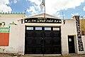 Hammam Rabi حمام ربي - مركز المجاهين - panoramio.jpg