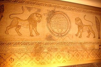 Supreme Court of Israel - Mosaic pavement recovered from the ancient Hamat Gader synagogue