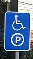 Handicap parking sign, canada 2008.jpg
