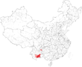 Hani autonomous prefectures and counties in China.png