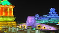 Harbin Snow and Ice festival Sphinx.jpg