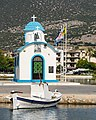 Harbour chapel, Nea Artaki, Evia Greece.jpg