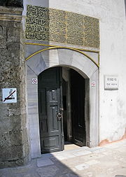 The Gate of Carts entrance