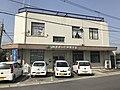 Hasama Branch of Japan Agricultural Coorperatives Oita.jpg