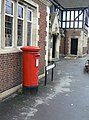 Hatfield Post Office postbox (ref. DN7 199) - geograph.org.uk - 1709132.jpg