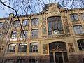 Haute école des arts du Rhin 01-2017 (3).jpg