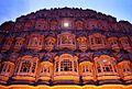 Hawa Mahal Jaiur, by hritik sharma.jpg