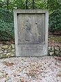 Heilig Land Stichting Rijksmonument 523616 Bergrede, Piet Gerrits, relief 9.JPG