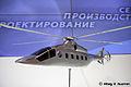 HeliRussia 2009 (196-14).jpg