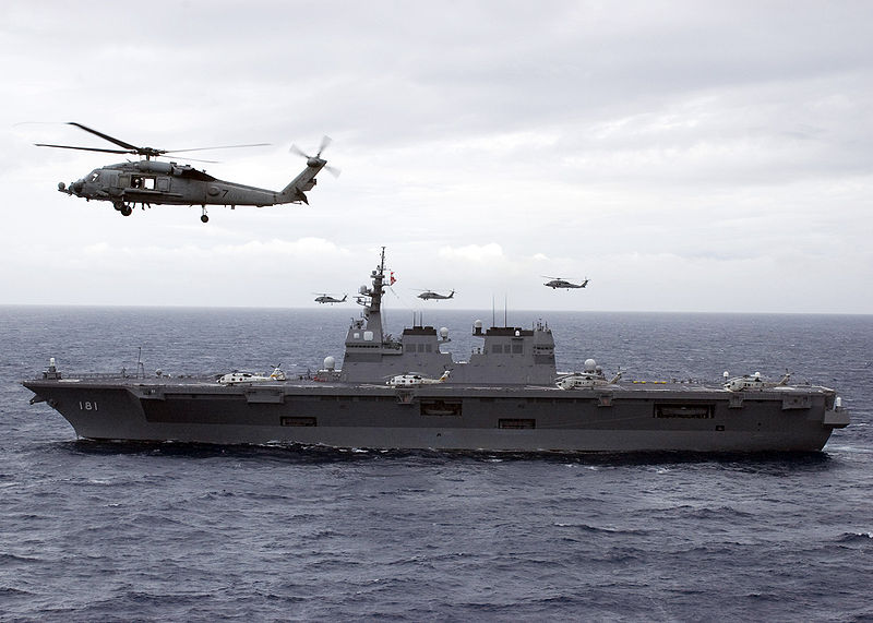 File:Helicopter carrier Hyūga (16DDH).jpg