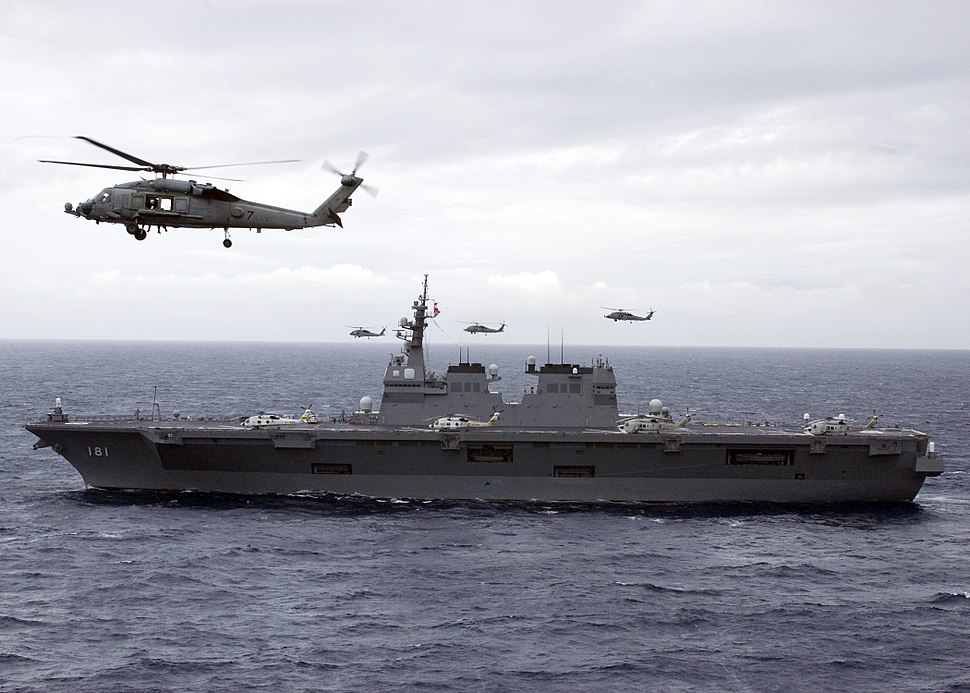 Helicopter carrier Hy%C5%ABga (16DDH)