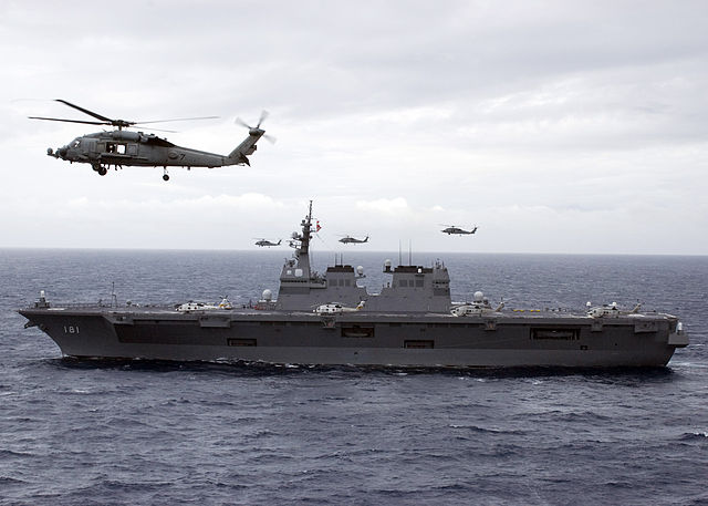 640px-Helicopter_carrier_Hy%C5%ABga_(16D